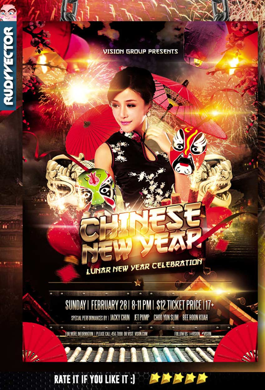Chinese New Year Celebration Flyer