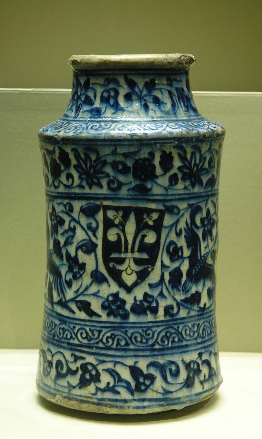 Islamic Albarello Jar