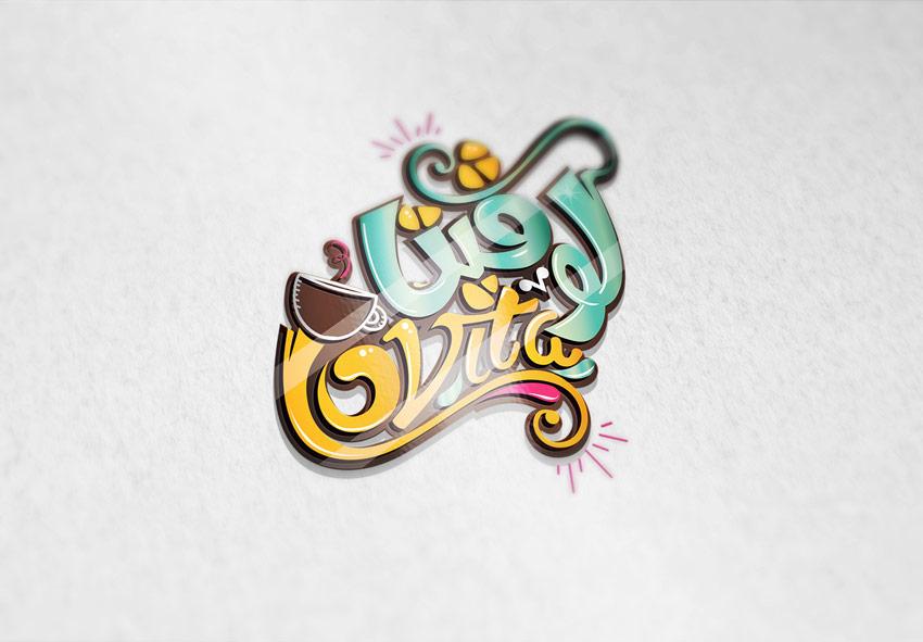 International Artist Feature: Egypt