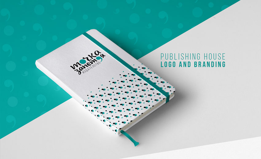 Publishing House Branding by Radostina Georgieva