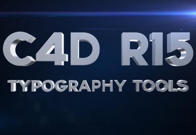 C4d qt typography tools retina