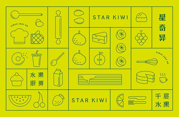 Star Kiwi Branding