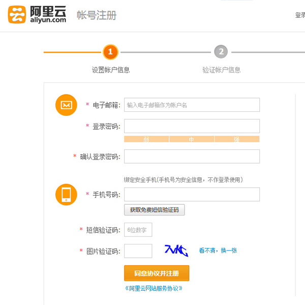 Chinese ICP Licensing: What, Why and How to Get Hosted in China