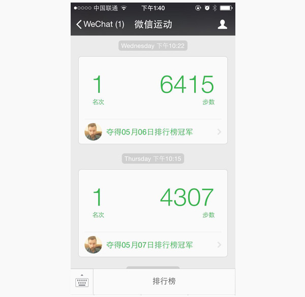 When Does Uber Pay >> WeChat Does Your Laundry: Designing for China's Biggest ...