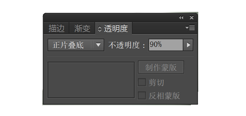 How to Make Chinese Flowers in Adobe Illustrator Transparency Panel Leaf Outline