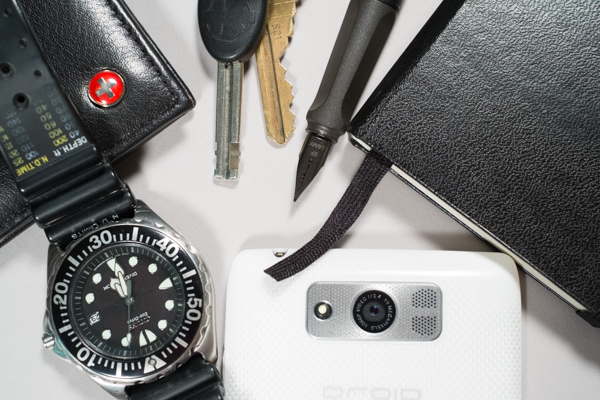 A close-up shot of everyday essential items
