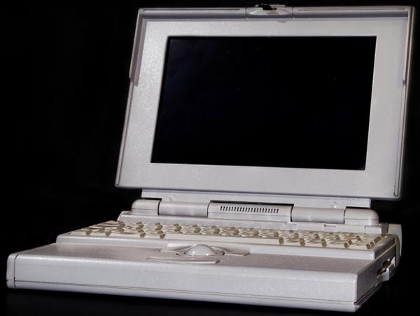 Old Pentium 166 laptop
