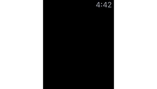 Initial app screen
