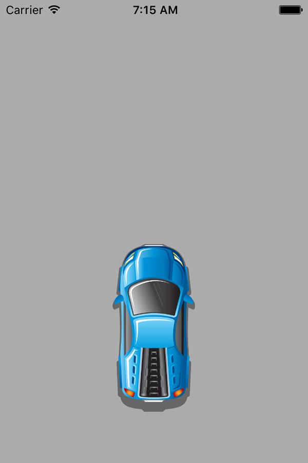 Scene Inside App